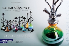 Sahara-Smoke-HQ-Spread